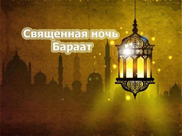 между пилами ночь бараат в 2016 Ясногорске завтра (подробно)