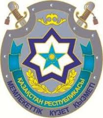 Праздники и праздничные даты в Казахстане в 2019 году