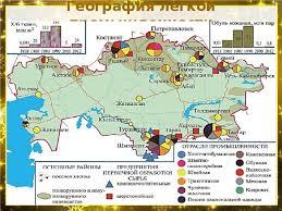 Праздники и праздничные даты в Казахстане в 2022 году