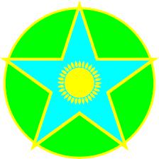 Праздничные даты в Республике Казахстан