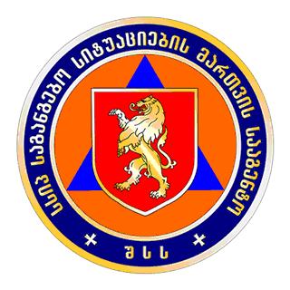 Агентство по управлению чрезвычайными ситуациями Грузии