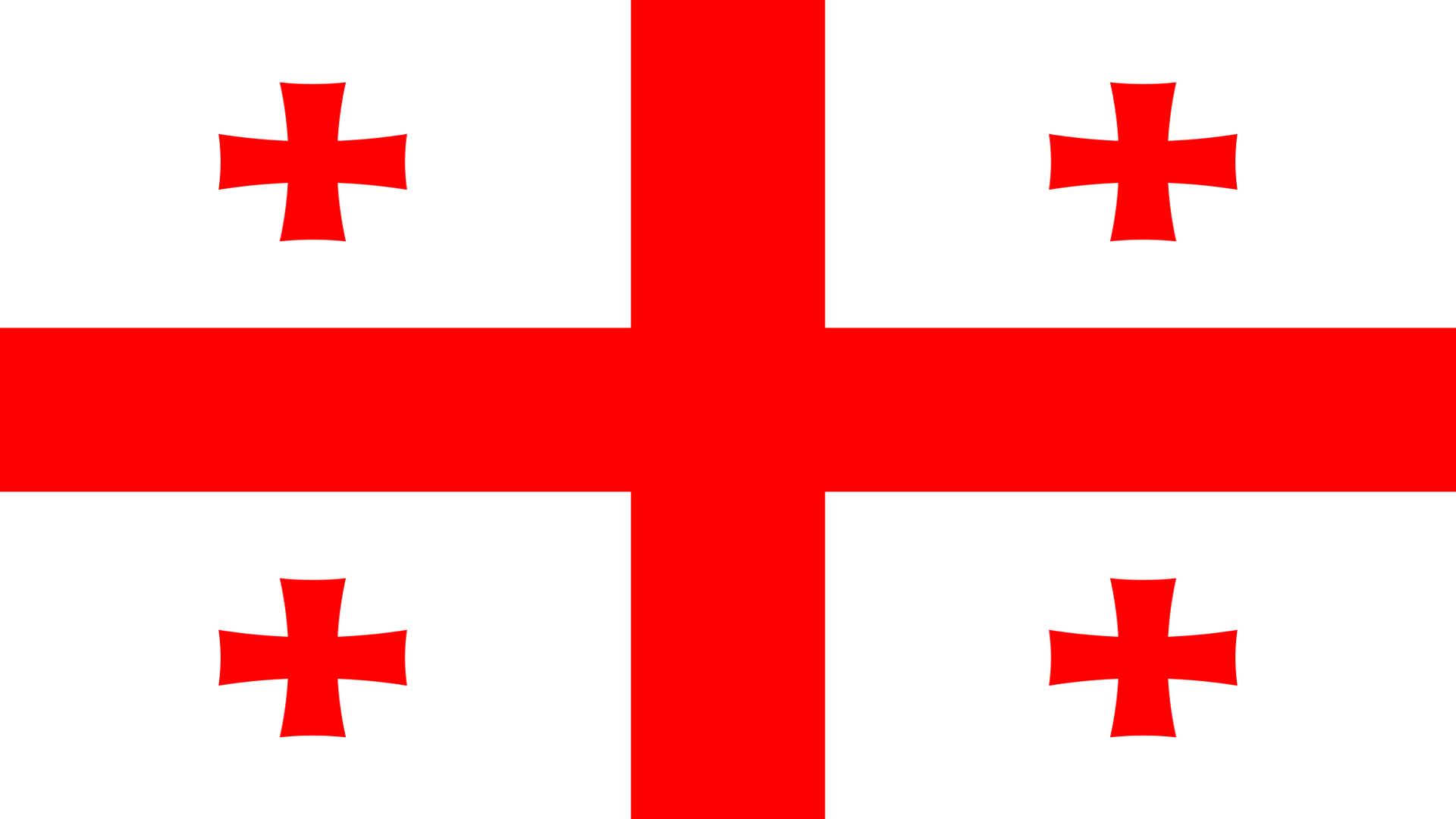 Выходные дни в Грузии в июле 2021