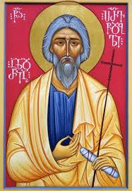 Выходные дни в Грузии в мае 2019 года.День Святого Апостола Андрея Первозванного