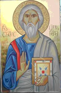 Выходные дни в Грузии в мае 2021 года.День Святого Апостола Андрея Первозванного