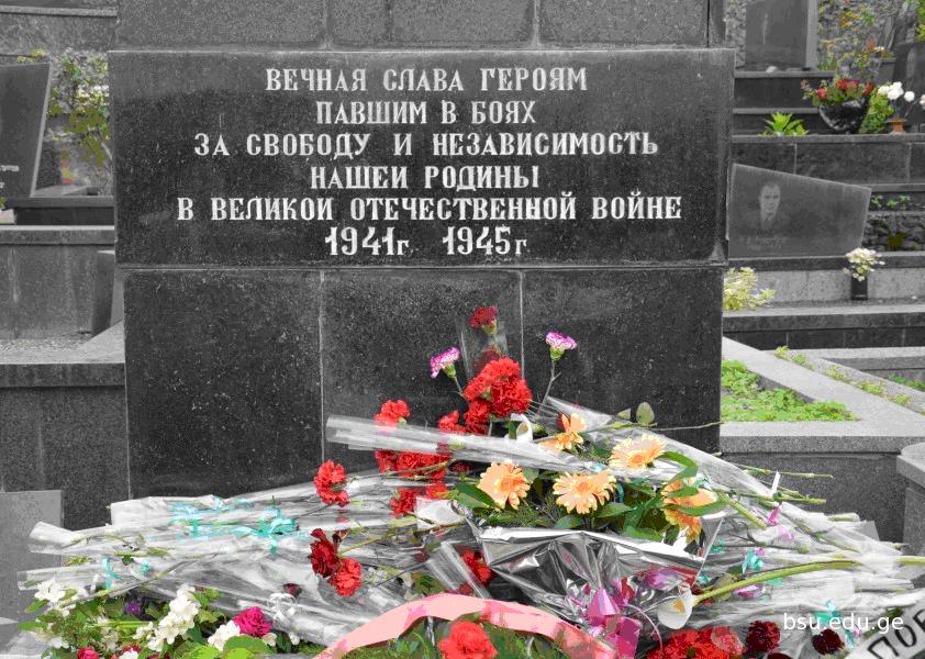 Выходные дни в Грузии в мае 2022 года.День Победы.