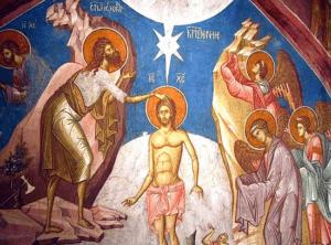 Выходные дни в Грузии в январе 2018 года.Крещение