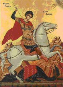 Выходные дни в Грузии в 2018 году. Гиоргоба