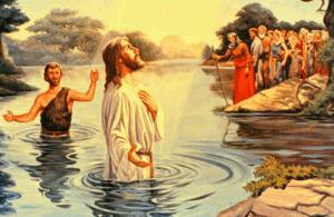Выходные дни в Грузии в 2018 году. Крещение