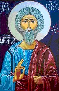 Выходные дни в Грузии в 2020 году. День Святого Апостола Андрея Первозванного