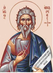 Выходные дни в Грузии в 2021 году. День Святого Апостола Андрея Первозванного
