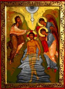 Выходные дни в Грузии в 2021 году. Крещение