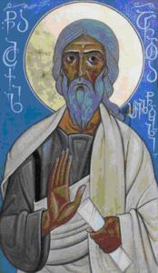 Выходные дни в Грузии в 2022 году. День Святого Апостола Андрея Первозванного