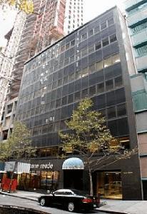 Генеральное консульство Грузии в Нью-Йорке, США