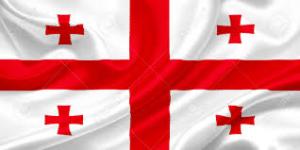 Государственные праздники Грузии