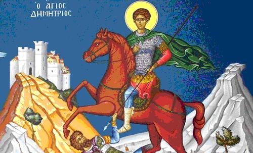Государственные религиозные праздники в Грузии