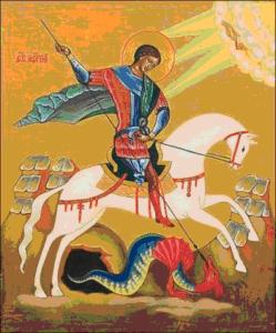Государственный религиозный праздник в Грузии.Гиоргоба.png