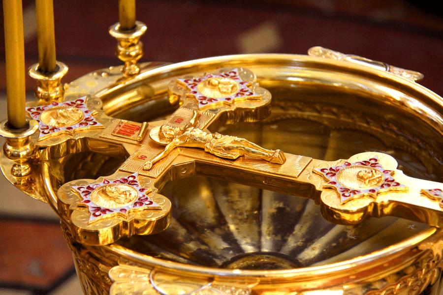 Государственный религиозный праздник в Грузии. Крещение. png