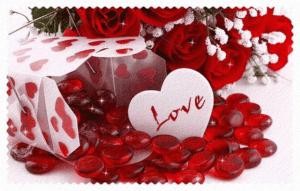 День влюбленных, Ту бе-Ав