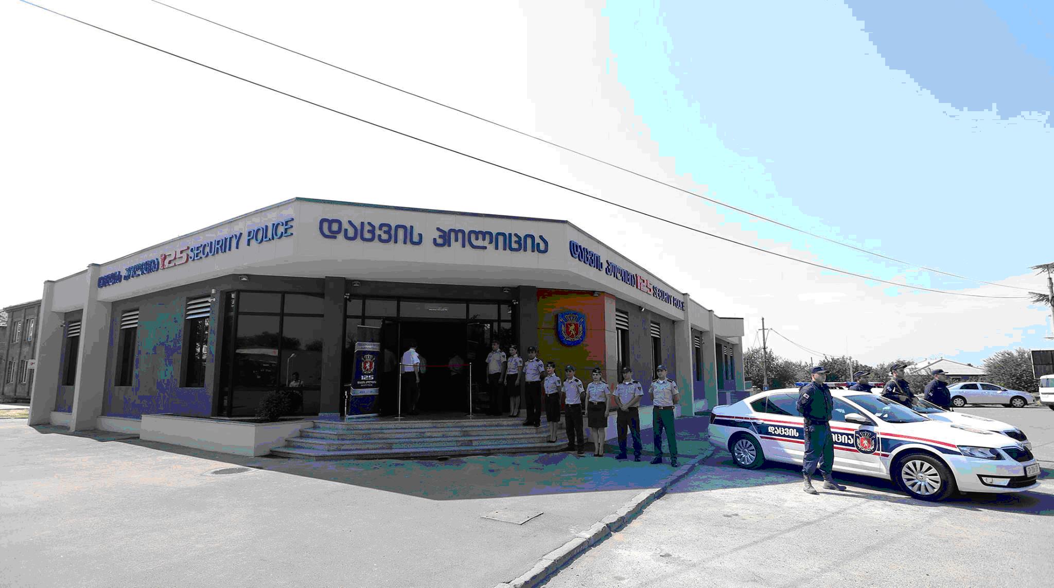 Департамент охранной полиции МВД Грузии