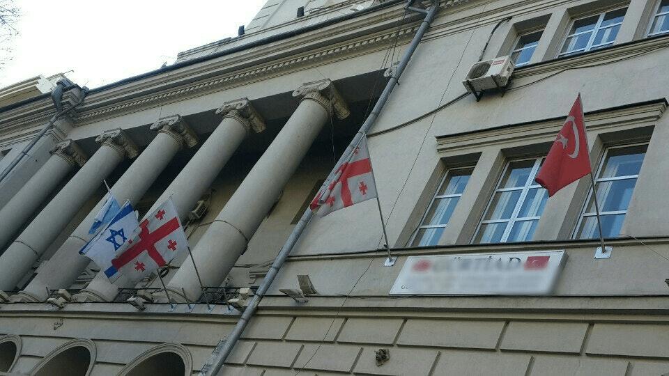Здание Посольства Израиля в Грузии