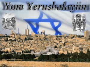 Йом-Йерушалаим