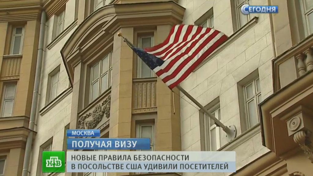 Меры безопасности в посольствах США