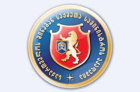 Министерство внутренних дел Грузии