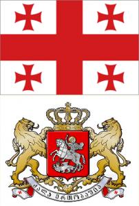 Национальные праздники Грузии