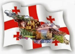 Национальные праздники в Грузии. День восстановления независимости Грузии
