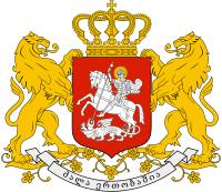 Национальные праздники в Грузии