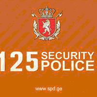 Охранная полиция МВД Грузии