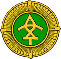 Пограничная полиция Грузии