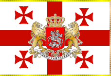 Посольства в Грузии