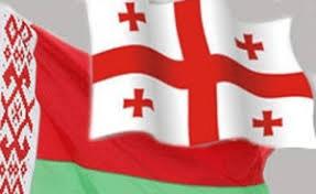 Посольство Беларуси в Грузии