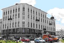 Посольство Грузии в Беларуси