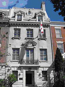 Посольство Грузии в США