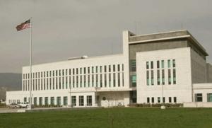 Посольство Соединенных Штатов Америки в Грузии