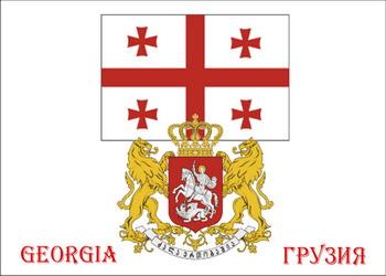 Праздники в Грузии согласно законодательству