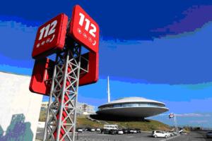 Центр оперативного управления неотложной помощи «112» Грузии