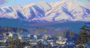Бакурианоба в Грузии