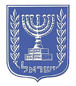 Выходные дни в августе 2018 года в Израиле