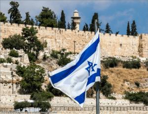 Выходные дни на праздники в июле 2019 года в Израиле