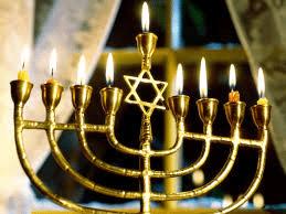 Выходные дни на праздники декабре 2018 года в Израиле