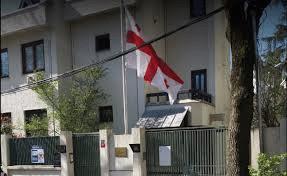 Генеральное консульство Грузии в Стамбуле