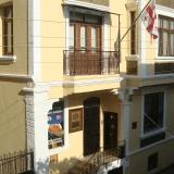 Генконсульство Грузии в Трабзоне