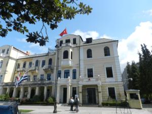 Генконсульство Турции в Батуми