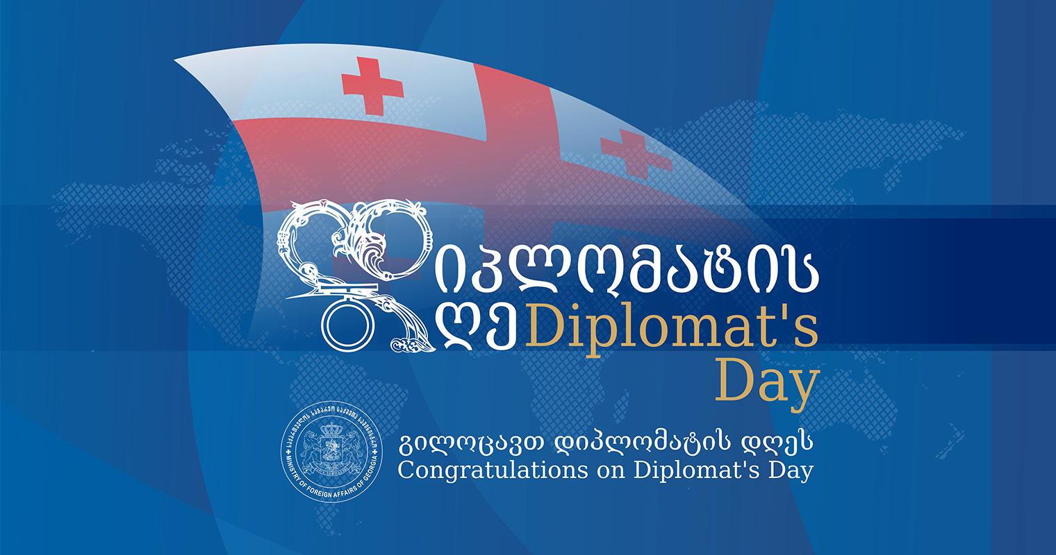 Грузинская дипломатия