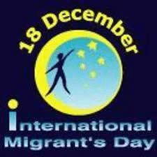 Защита прав мигрантов