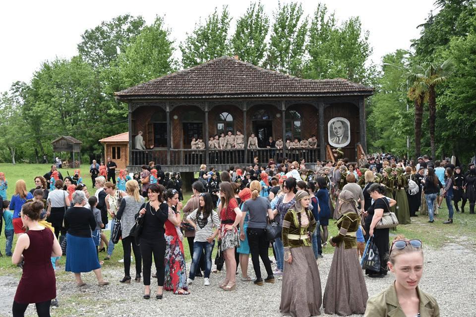 Константинеоба