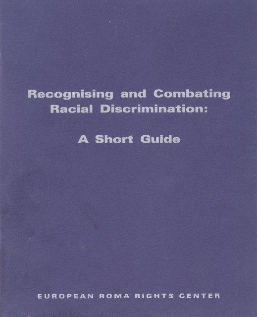 Международная конвенция о ликвидации всех форм расовой дискриминации